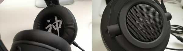 Analizamos los nuevos auriculares FRTEC AIZEN