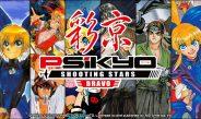 Análisis de Psikyo Shooting Stars: Bravo