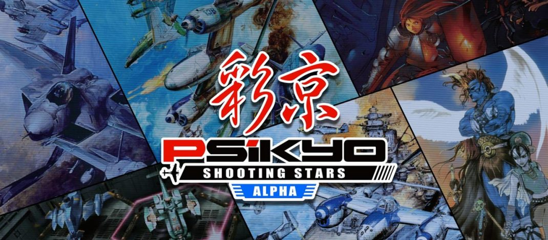 Análisis Psikyo. Shooting Stars: Alpha