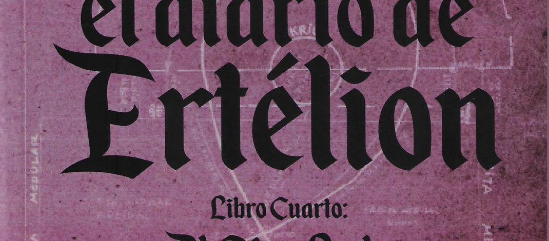 El diario de Ertélion: El Otro Lado