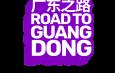 Road to Guangdong llegará el 28 de agosto a Switch y PlayStation 4