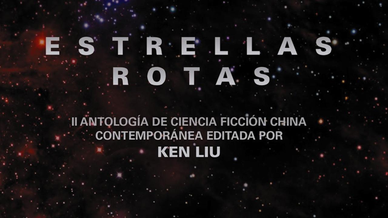 Estrellas rotas, de Ken Liu (Ed.)