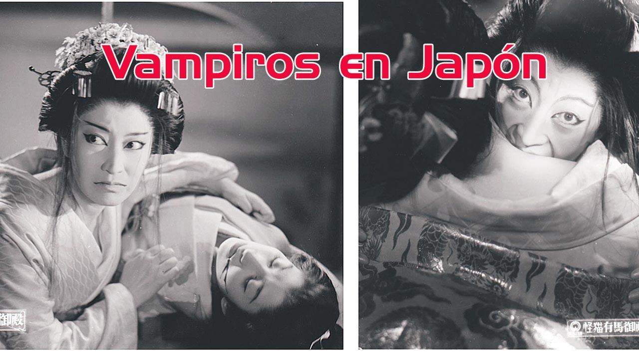 Vampiros en Japón. Sangre de occidente, de Daniel Aguilar