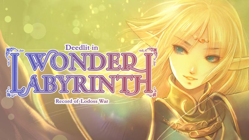 Record of Lodoss War: Deedlit in Wonder Labyrinth saldrá a la venta el 27 de marzo