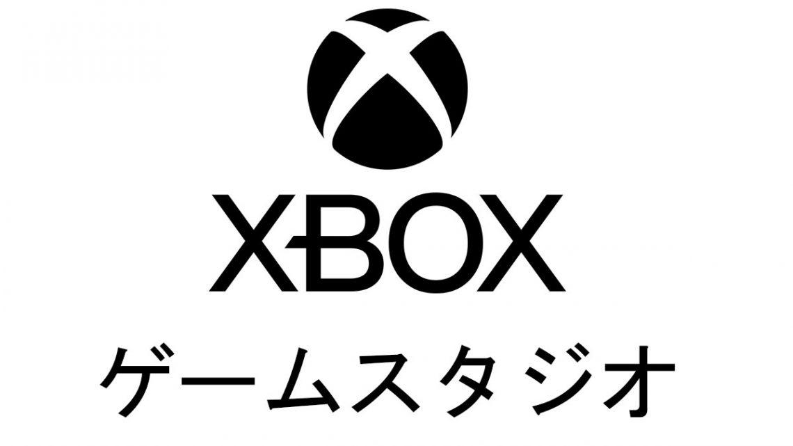 Xbox y la historia de su regreso a tierras niponas