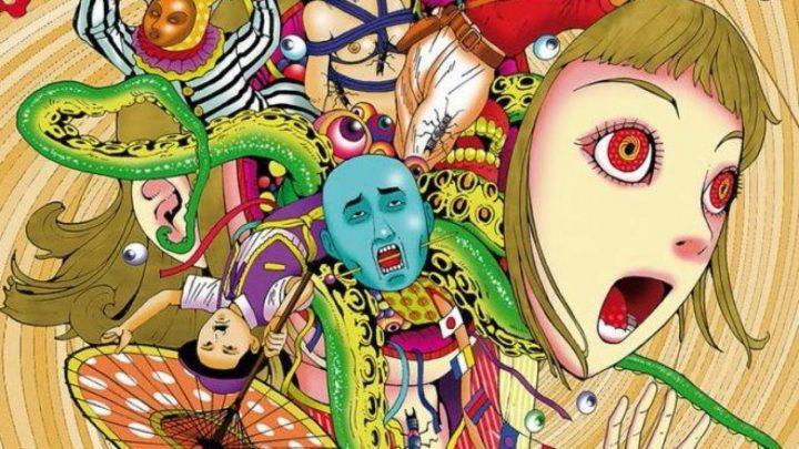 Eroguro: Horror y erotismo en la cultura popular japonesa, de Jesús Palacios (Ed.)