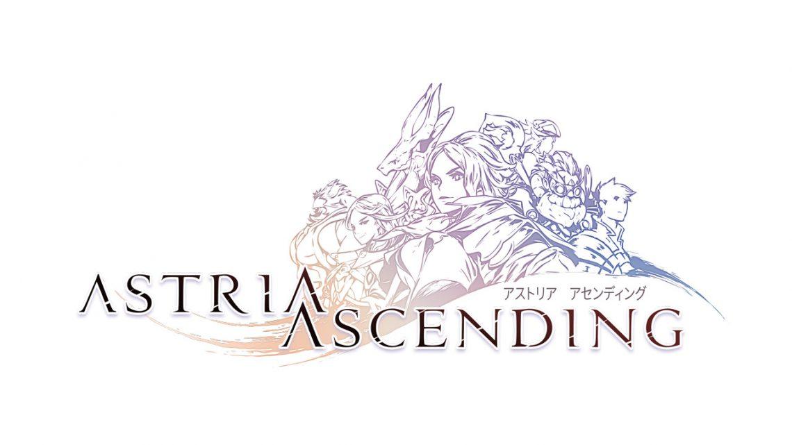 Astria Ascending tendrá edición fisica