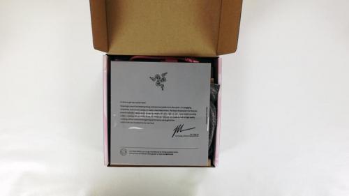 review-seiren-unboxing